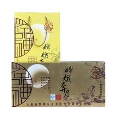 2011年八角亭 嫦娥奔月中秋礼盒 熟茶 375克/套