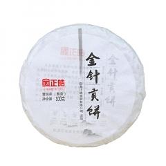 2017年正皓 金针贡饼 熟茶 100克/饼