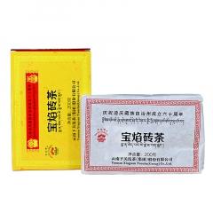 2017年下关 迪庆宝焰砖茶 生茶 200克/砖