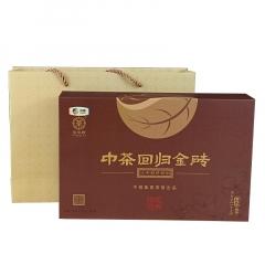 2017年中茶 回归金砖礼盒 熟茶 1000克/盒