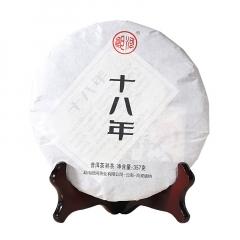 【现货发售】2017年郎河 十八年(18年) 熟茶 357克/片 单片