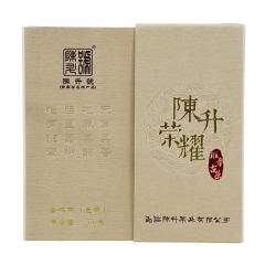 2017年陈升号 陈升荣耀 班章古茶 生茶 砖茶 200克/砖