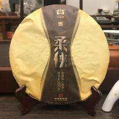 2017年大益 柔侠 古树茶 熟茶 357克/饼
