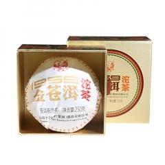 2017年下关 1959金苍洱沱茶 班章易武 生茶 250克/盒 1盒