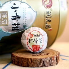2017年润元昌 凤凰小青柑陈皮柑普茶 (阿柑先生) 熟茶 1颗