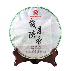 2017年云章 岁月陈香 生茶 357克/饼