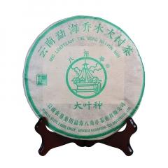 2017年八角亭 大叶种 生茶 400克/饼