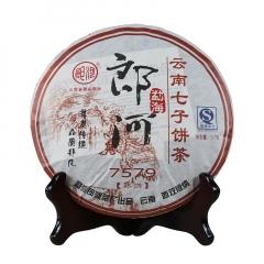 2007年郎河 7579 熟茶 357克/饼 单片