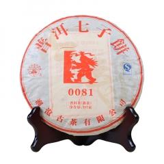 2012年澜沧古茶 0081 熟茶 357克/饼