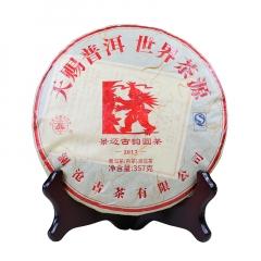 2017年澜沧古茶 景迈古韵圆茶 熟茶 357克/饼