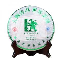 2017年澜沧古茶 景迈古韵圆茶 生茶 357克/饼