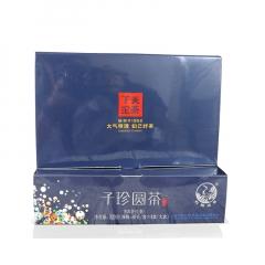 2017年下关 子珍圆茶 生茶 80克/盒