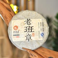 润元昌 纯料老班章 生茶 360克/饼