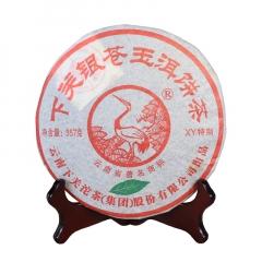 2008年下关 银苍玉洱饼茶(XY特制) 生茶 357克/饼