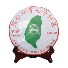 2011年下关 销台六号七子饼茶 生茶 400克/饼