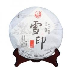 2014年下关 雪印一品 生茶 357克/饼