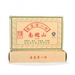 2014年陈升号 南糯山砖 生茶 250克/砖