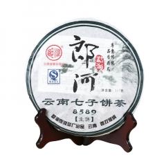 2007年郎河 8589 生茶 357克/饼 单片