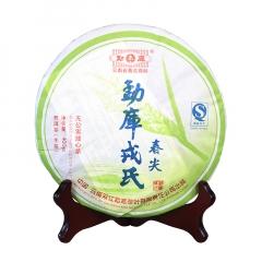 2007年勐库戎氏 春尖 生茶 400克/饼