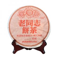 2004年老同志 彩饼 熟茶 357克/饼