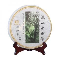 2005年老同志 深山老树 生茶 500克/饼