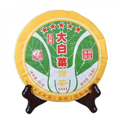 2016年下关 五星大白菜 生茶 357克/饼