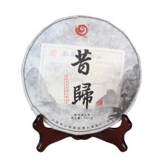 2017年云章 昔归纯料 生茶 357克/饼