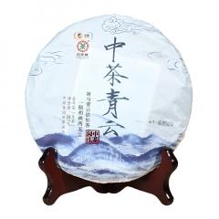 2017年中茶 青云 生茶 357克/饼