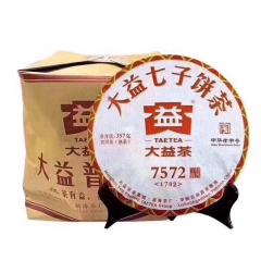 2017年大益 7572 1702批 熟茶 357克/饼