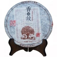 2016年福元昌记 香如故 普洱熟茶 357克 单片
