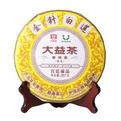 2017年大益 金针白莲 1701批次 熟茶 357克/饼 单片
