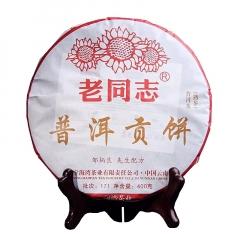 2017年老同志 普洱贡饼 熟茶 400克/饼