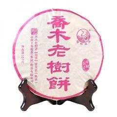 2017年下关 乔木老树饼 布朗 熟茶 357克/饼
