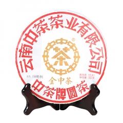 2017年中茶 金中茶 生茶 357克/饼