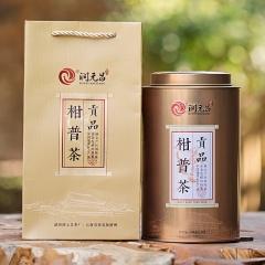 2017年润元昌 贡品柑普茶 熟茶 300克/罐