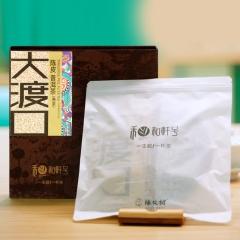 和轩号 大渡口陈皮普洱茶饼 熟茶 357克/盒
