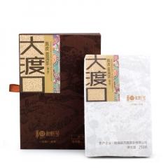 和轩号 大渡口陈皮普洱茶砖 熟茶 250克/砖