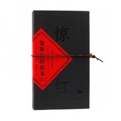 2017年 书剑古茶  惊红系列 昔归古树滇红茶 100克/盒