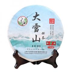 2017年下关 FT珍藏版大雪山(铁饼) 生茶 357克/饼 单片