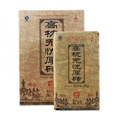 2010年大益 高枕无忧厚砖 熟茶 2000克/盒