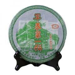 2007年郎河 早春第一饼 生茶 380克/饼