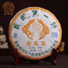 2017年俊仲号 金凤凰 熟茶 400克/饼