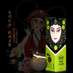2017年俊仲号 青果倾城(小青柑柑普茶) 熟茶 50克/盒