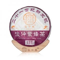 2017年俊仲号 紫条茶 无量山 生茶 400克/饼