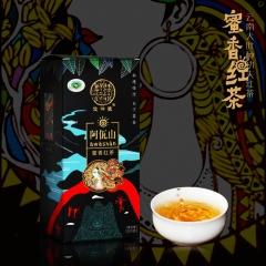 2017年俊仲号 阿佤山蜜香滇红茶 礼盒装 200克/盒