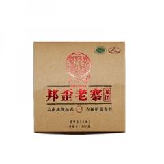 2017年俊仲号 邦歪老寨龙团 生茶 480克/盒