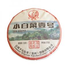 2017年下关 小白菜壹号 生茶 375克/饼