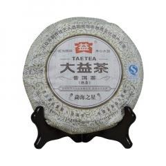 2013年大益 勐海之星 301批 普洱熟茶357克