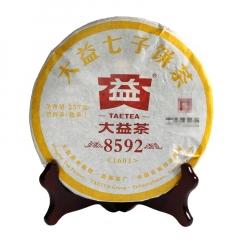 2016年大益 8592 1601批次 熟茶 357克/饼