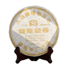 2005年大益 7742 越陈越香 生茶 400克/饼